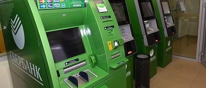 Банкоматы и платежные терминалы в России могут остаться без связи