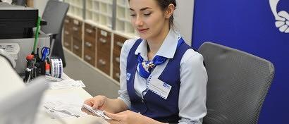 Госуслуги подключат к Почте России