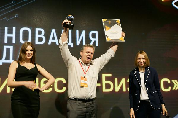 emelchenkov_innovatsiya_600.jpg
