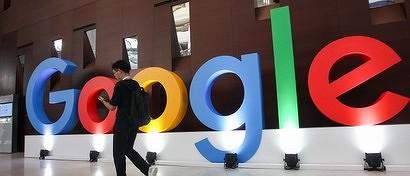 Oracle проиграл 11-летний спор с Google и остался без $9 млрд