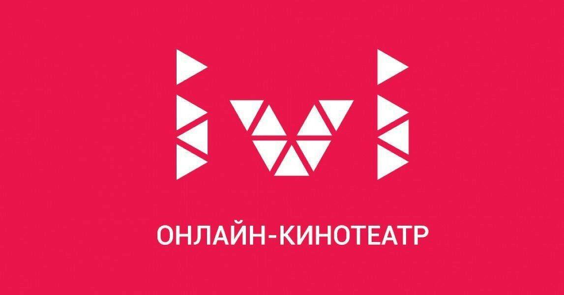 ivipic.jpg