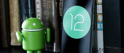 Раскрыт финальный дизайн новой ОС Android 12. Что будет нового