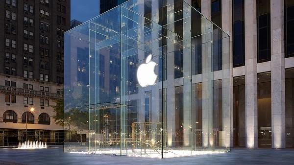 appl600.jpg