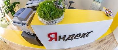 Реклама впервые перестала быть для «Яндекса» главным источником денег. Теперь это «Такси»