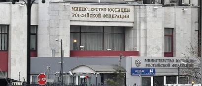 Россиян по юридическим вопросам будет бесплатно консультировать робот