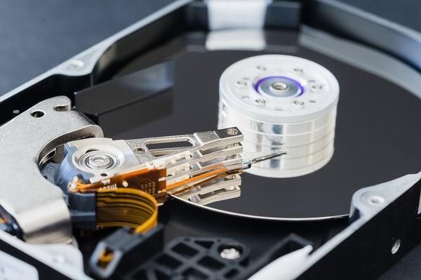 harddisk600.jpg