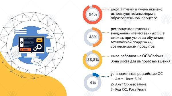 edu6.jpg