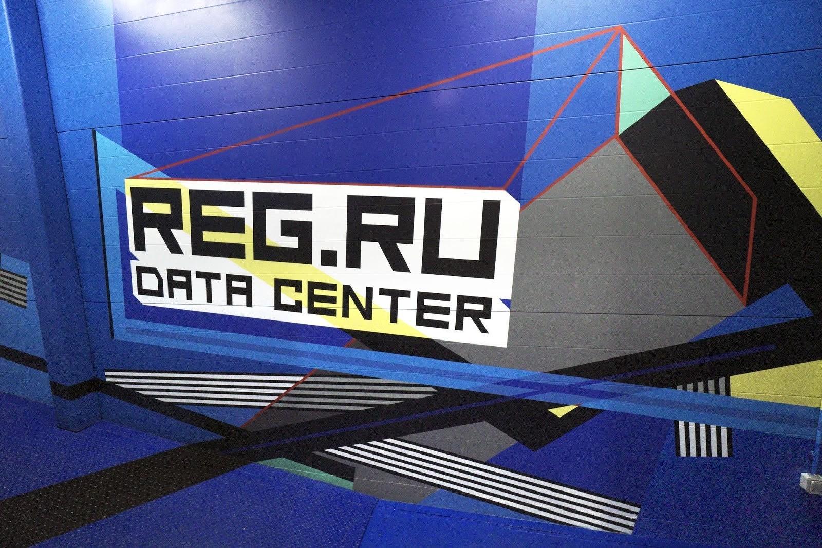 regrudatacenter1.jpg