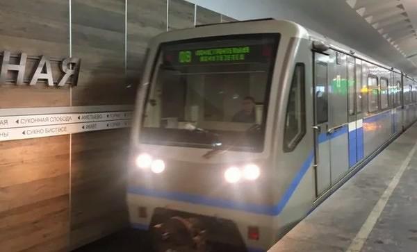 metrokazan600.jpg