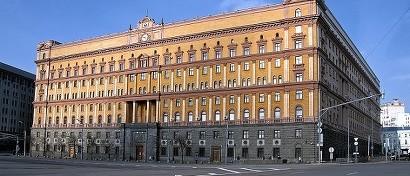 ФСБ объявила, как будет проверять безопасность персональных данных в банках