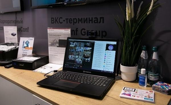 grav600.jpg