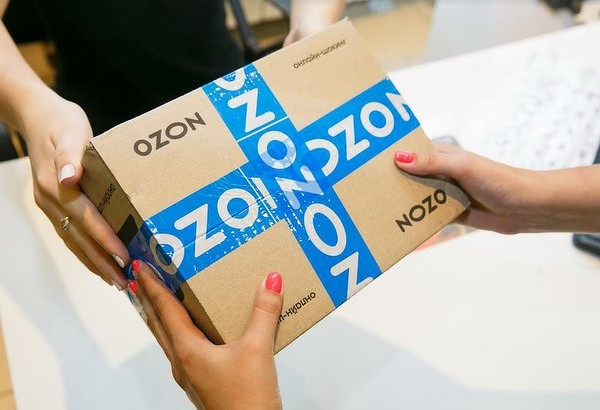 ozon600.jpg