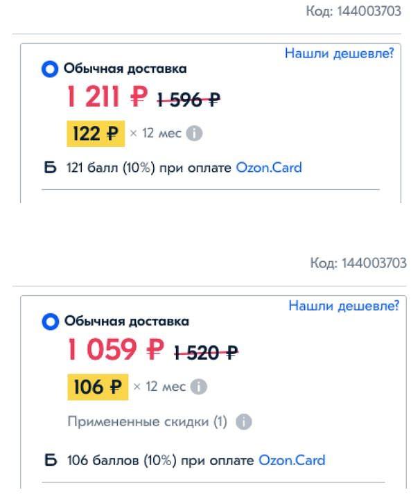 ozon601.jpg