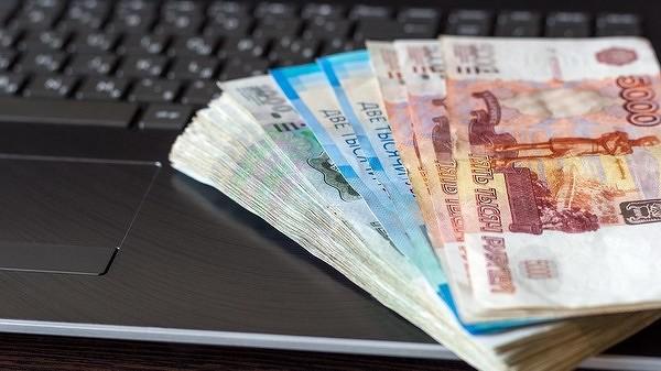 cash600.jpg