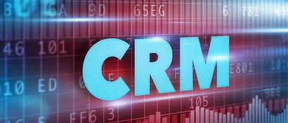 Обновление рейтинга CRM-систем от Market.CNews. Идет сбор данных