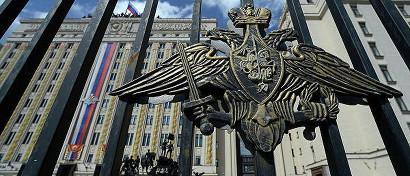 На сайте Минобороны в открытом доступе лежат паспортные данные россиян