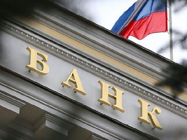bank6001.jpg
