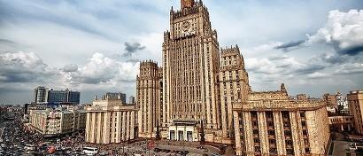 МИД приобретает российские СУБД вместо ПО Microsoft