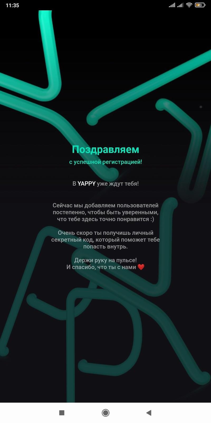 yappy602.jpg