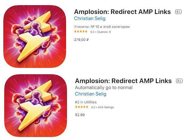 amplosion604.jpg