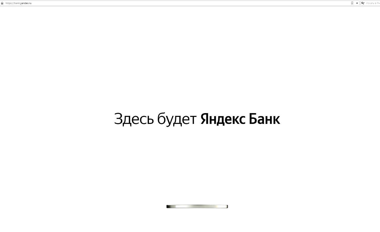 yabank602.jpg