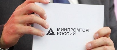 В России заработает государственный интернет-магазин отечественного ПО