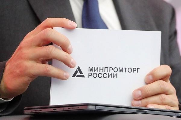 minprom600.jpg