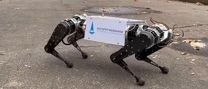 В России создана первая отечественная робособака. Видео