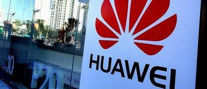 Huawei создала совершенно новый язык программирования