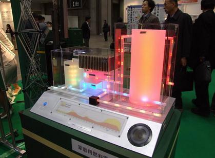"""1. На выставке была представлена принципиальная схема работы  """"умного """" дома на водородном питании."""
