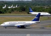 Безопасность ЦОД аэропорта: Когда на кону жизнь пассажиров
