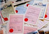 Сертификация антивирусных решений:  правда и мифы