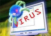 Названы лучшие антивирусы для ядра Windows