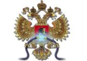 Рынку ИБ не дадут затормозить российские законодатели