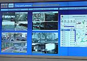 «Визуализация определяет эффективность ситуационных центров