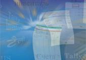 Усиление интереса банков к ERP пока не предвидится