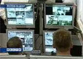 Как устроены крупнейшие ситуационные центры России?