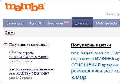 Ёекс гей знакомства пенза в Вешкайме,Козульке,Турочаке