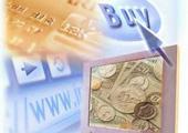 Онлайн-шопинг в России требует от покупателя мужества и доверия
