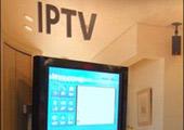 Принятие программы цифровизации телевидения