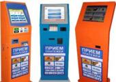 Принят закон о платежных терминалах