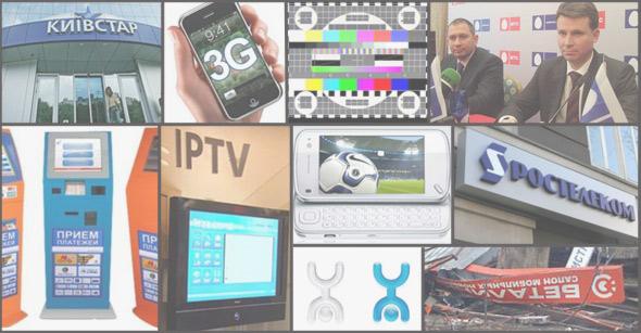 10 ключевых событий в телекоме 2009