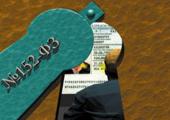 152-ФЗ: перед тем как защищать, сначала надо правильно категорировать персданные