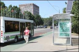Умная автобусная остановка