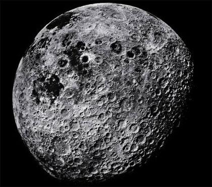 фото луны с обратной стороны