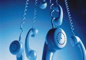 Телефонные тайны востока