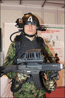 Японский солдат будущего