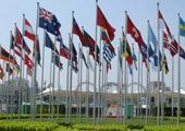 Рейтинг: 100 стран-лидеров в интернете