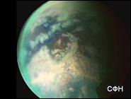 Под поверхностью Титана может скрываться океан