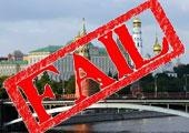 Москва не попала в 10-ку крупнейших городов мира по развитию ИКТ